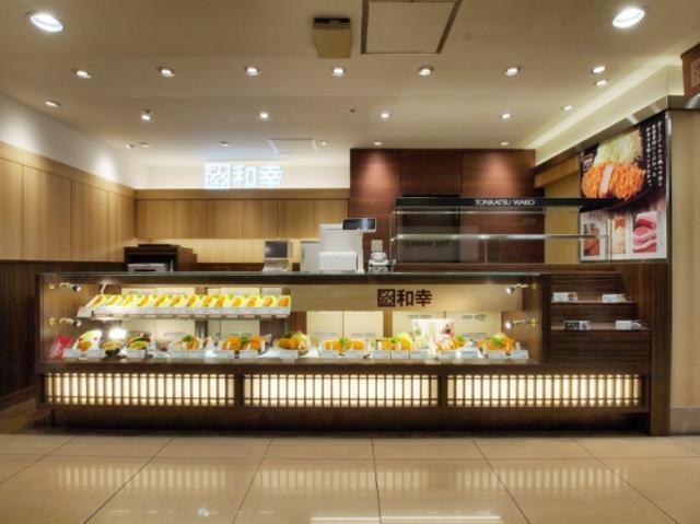 とんかつ和幸 NTTクレド基町広島売店の画像・写真