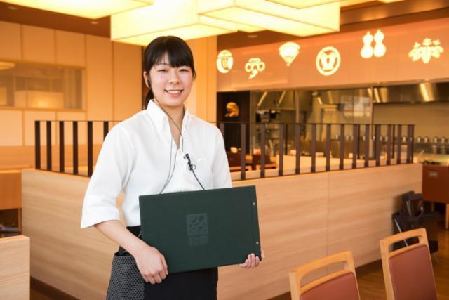 とんかつ和幸 イオンモール甲府昭和店の画像・写真